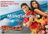 Manasu Mamatha Daily Serial – E2212 – 23rd  Feb