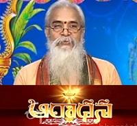 Aaradhana Devotional Show