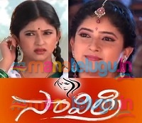 Savithri Daily Serial – E903 – 21st Feb