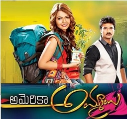 America Ammayi Telugu Serial – E814 – 24th Feb