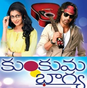 Kumkuma Bagya Telugu Daily Serial – E698- 23rd Feb