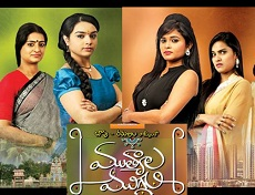 Muthyala Muggu Daily Serial – E511 – 21st Feb