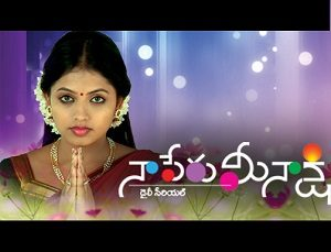 Naa Peru Meenakshi Daily Serial – E957 – 21st Feb