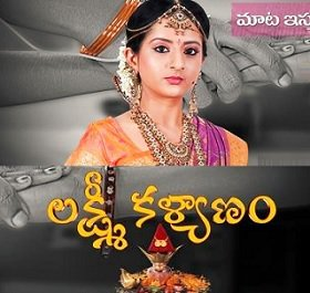 Lakshmi Kalyanam Daily Serial  E406 – 24th Feb