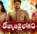 Kalyana Vaibhogam Daily Serial – E211 – 21st Feb