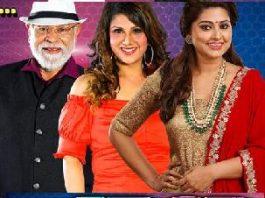 actress-rambha-family-rambha-daughters-rambha-husb