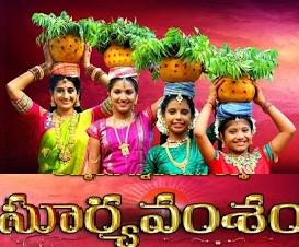 Suryavamsham Daily Serial –  E162 – 22nd Feb