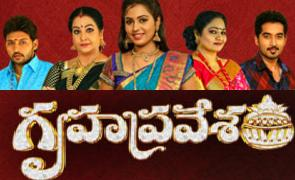 Gruhapravesam Daily Serial -22nd Feb