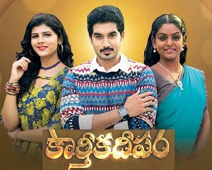 Karthika Deepam Daily Serial – E114- 24th Feb