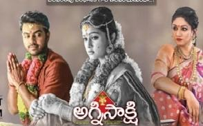 Agni Sakshi Daily Serial – E69- 21st Feb