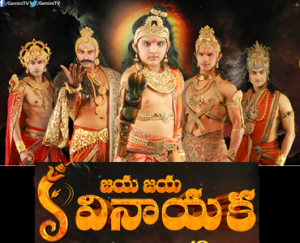 Jaya Jaya Vinayaka Serial – E49 – 22nd Feb