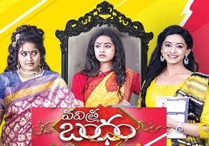Pavithra Bandham  Daily Serial – E49- 24th Feb