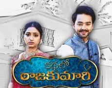 Kathalo Rajakumari Daily Serial – E24- 24th Feb