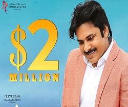Pawan's Record: Laugh or Cry?