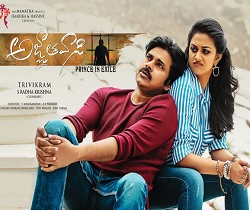 Agnyaathavaasi Effect: Small Films in Shock!