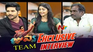 Juvva Movie Team Exclusive Interview