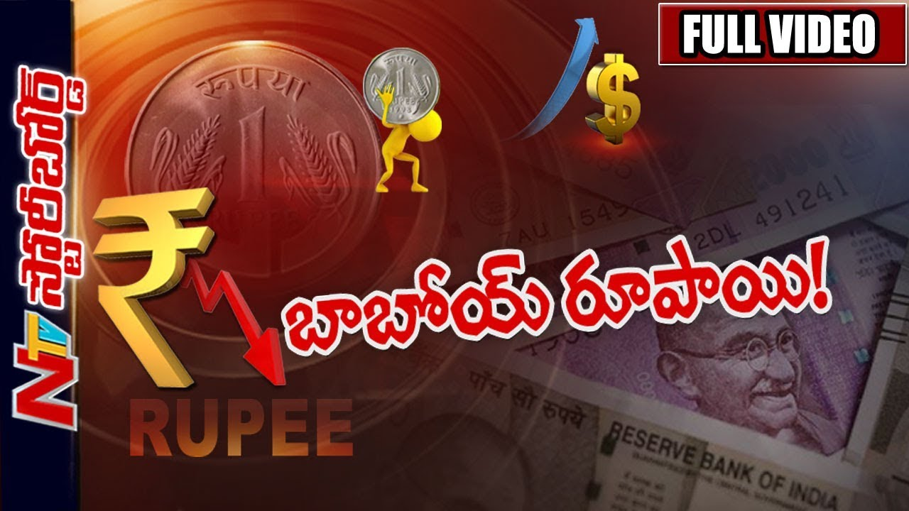 reasons for downfall of rupee Reasons behind downfall of real estate market text: narendra nathan, et bureau all speculative markets move in cycles, and the real estate market in no exception as is evident, the boom in the residential real estate market is over.