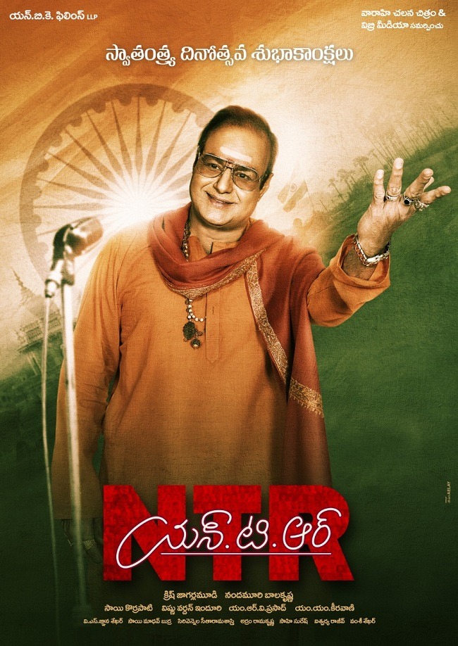 An E'pic': Balakrishna from NTR biopic