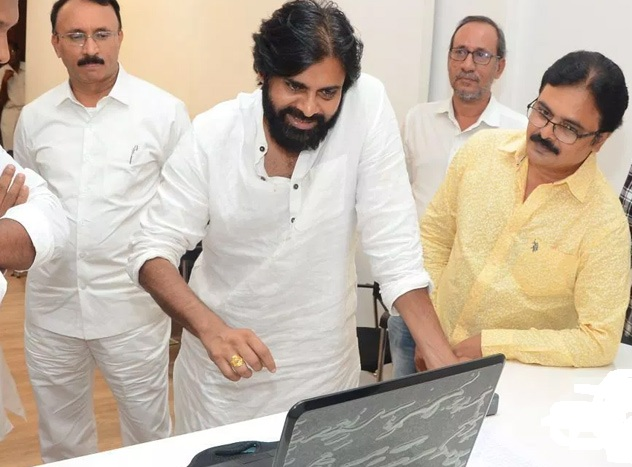 Pawan Kalyan Backing A Website?